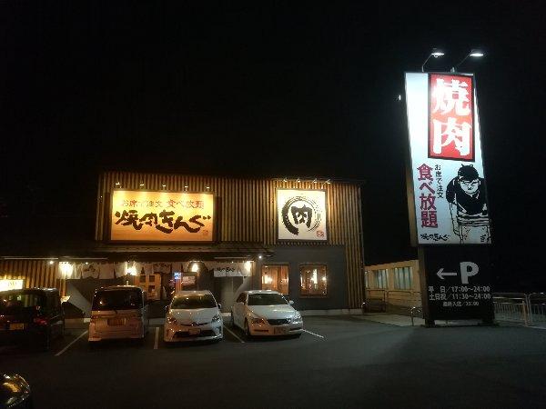 kakinikuking-sabae-001.jpg