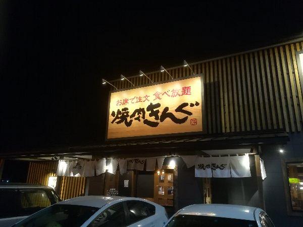 kakinikuking-sabae-002.jpg