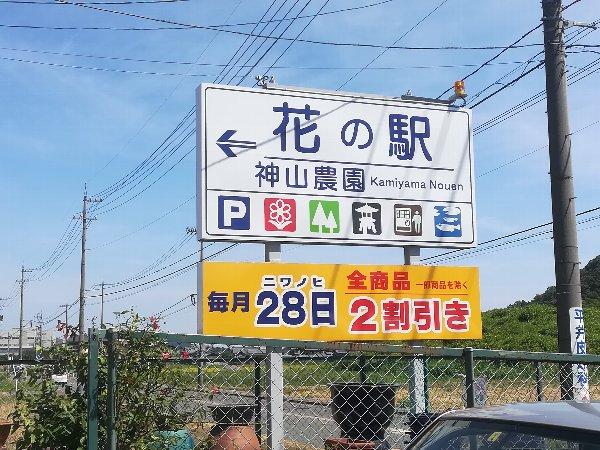 kamiyamanouen-takefu-002.jpg