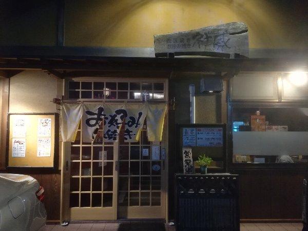 kamui-adogawa-001.jpg