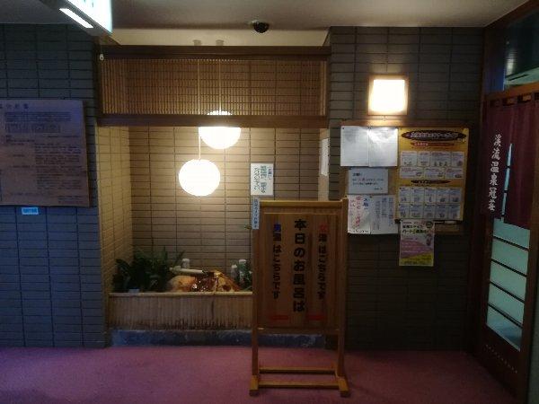 kanmurisou2-ikeda-024.jpg