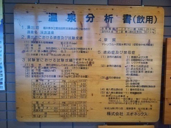 kanmurisou2-ikeda-025.jpg