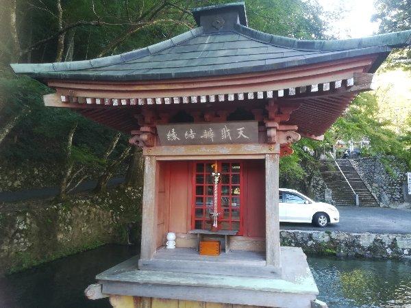 kannamiji-yamagata-006.jpg