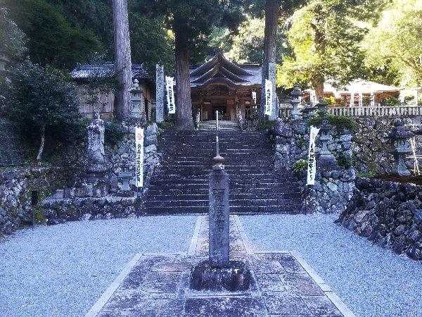 kannamiji-yamagata-029.jpg