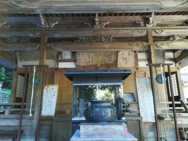kannamiji-yamagata-038.jpg