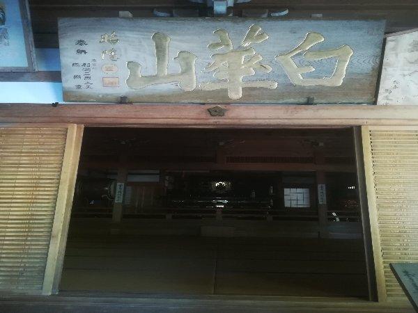 kannamiji-yamagata-041.jpg
