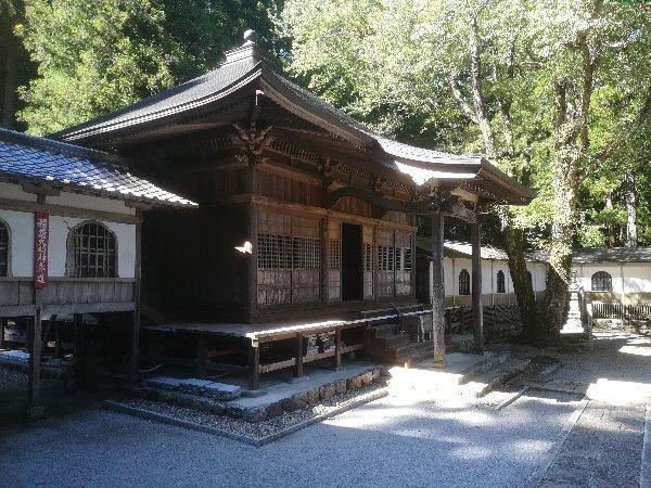 kannamiji-yamagata-042.jpg