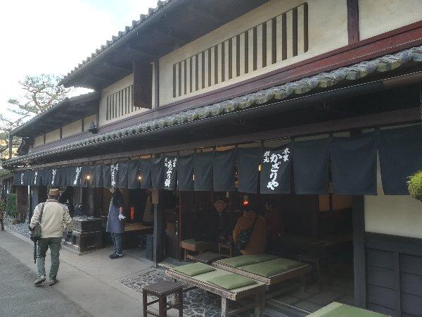 kazariya-kyoto-001.jpg