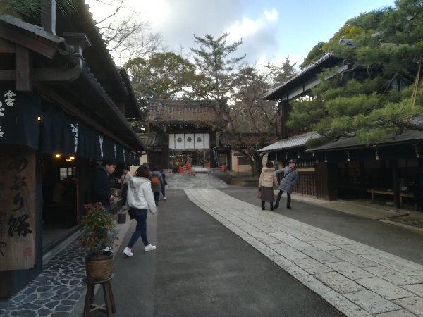 kazariya-kyoto-002.jpg