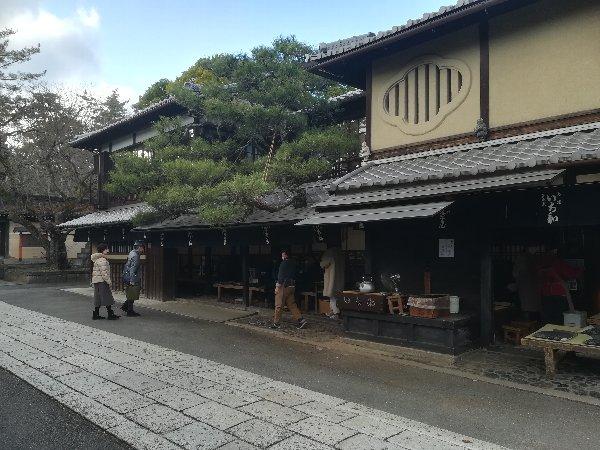kazariya-kyoto-003.jpg