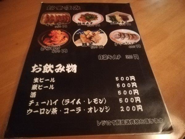 kintarou3-tsuruga-004.jpg