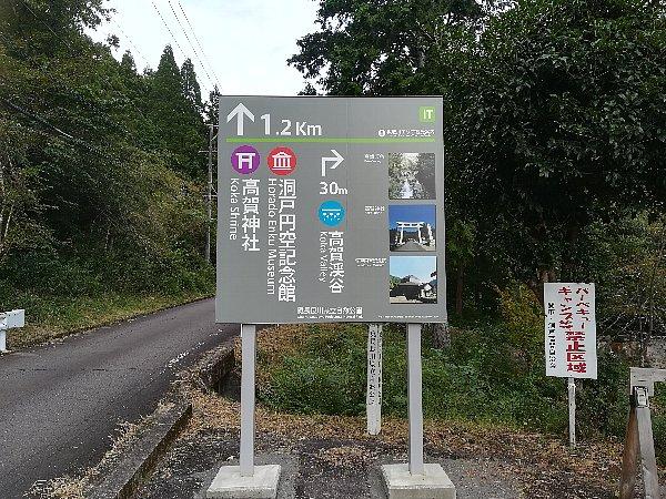 kokakeikoku-seki-001.jpg