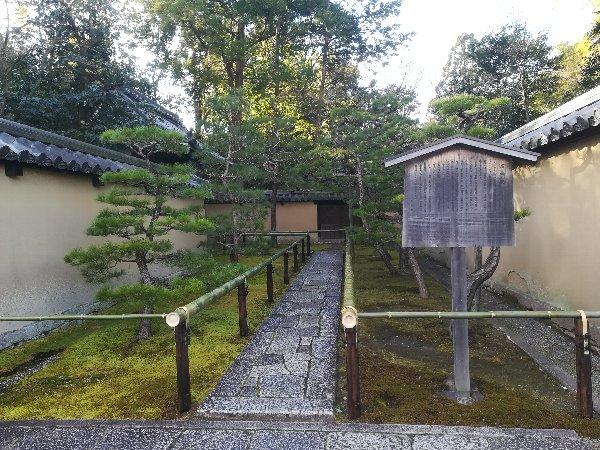 koutouin-konanshi-005.jpg
