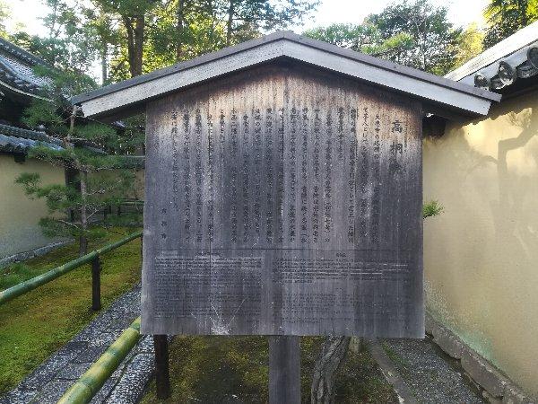 koutouin-konanshi-006.jpg