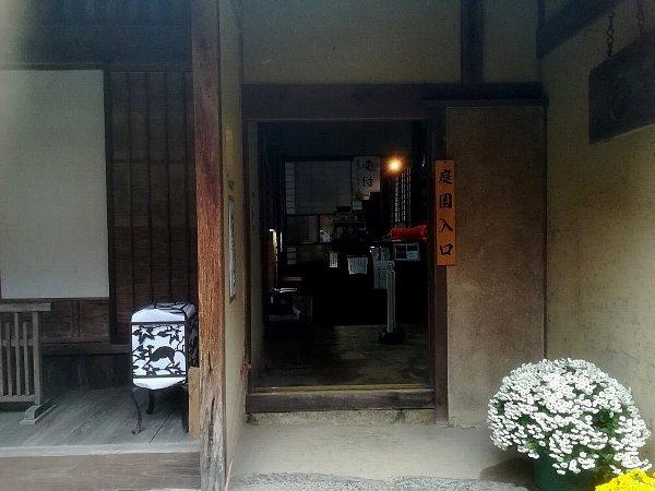 kyorinbo-shiga-034.jpg