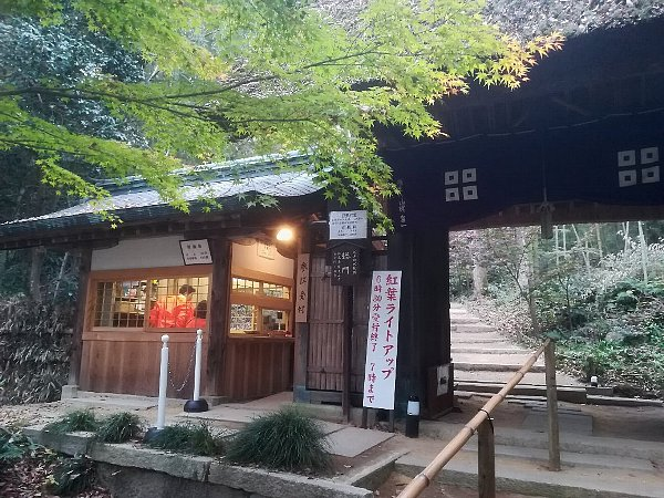 kyorinbo-shiga-093.jpg