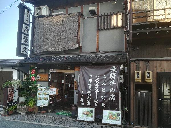 machimami-takayama-044.jpg