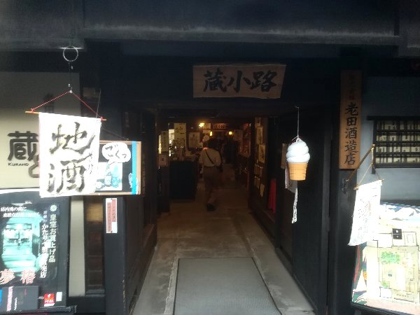 machimami-takayama-086.jpg