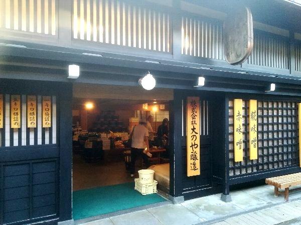 machimami-takayama-116.jpg
