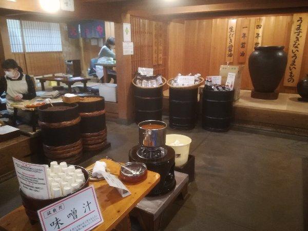 machimami-takayama-119.jpg