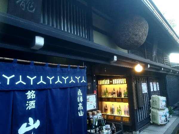 machimami-takayama-124.jpg