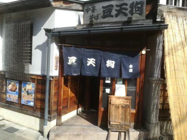 mametengu-takayama-003.jpg
