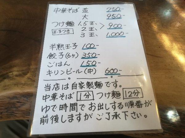mametengu-takayama-008.jpg