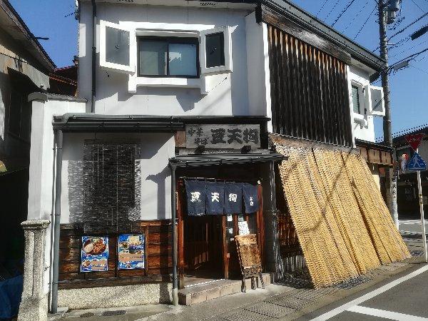 mametengu-takayama-018.jpg