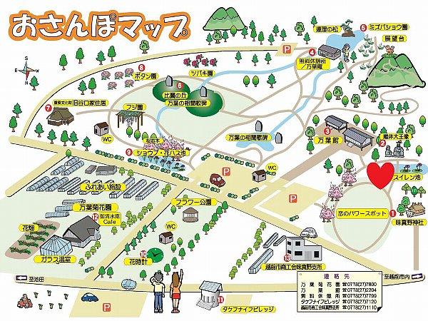 manyoan-talefu-014.jpg