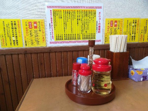 maruishi-hikone-026.jpg