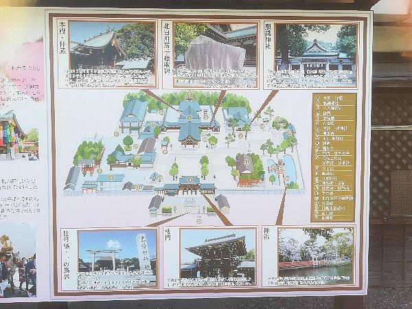 masumida-ichinomiya-009.jpg
