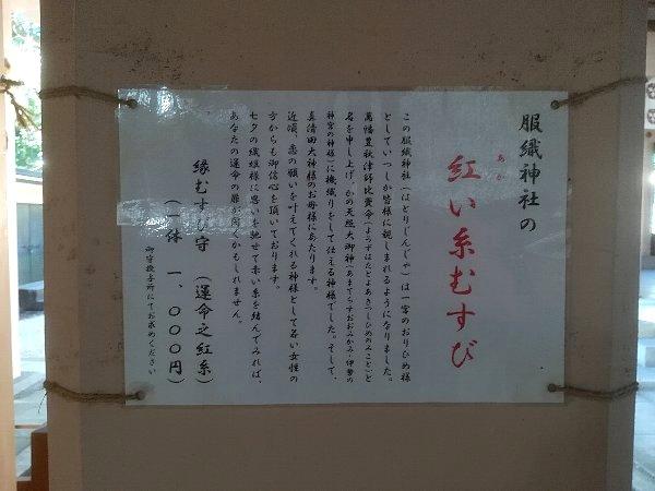 masumida-ichinomiya-048.jpg
