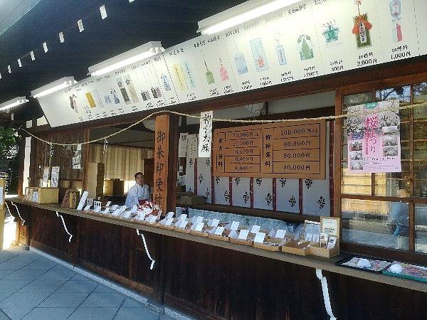 masumida-ichinomiya-066.jpg