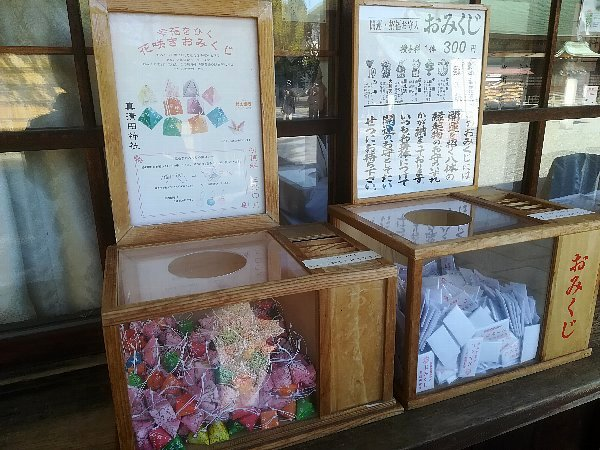 masumida-ichinomiya-068.jpg