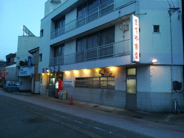 masuya-takaoka-002.jpg