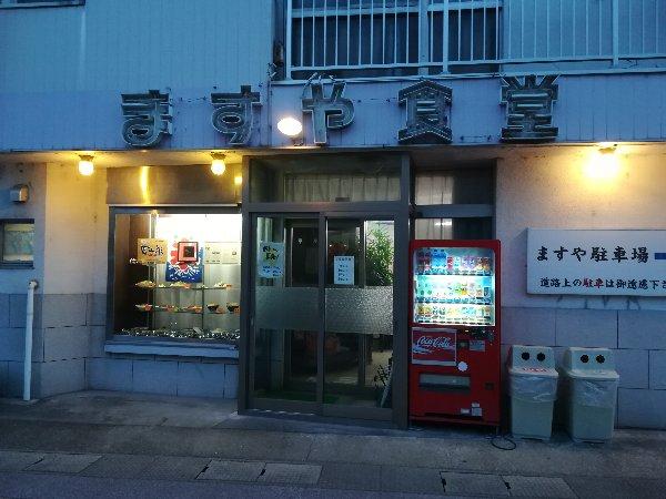 masuya-takaoka-003.jpg