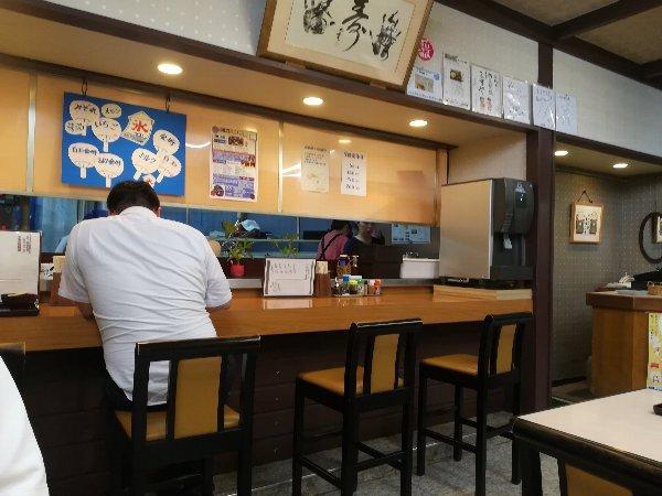 masuya-takaoka-010.jpg
