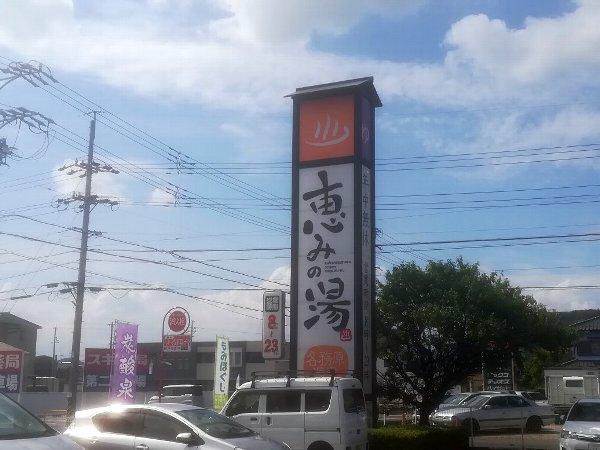 meguminou-kagamihara-003.jpg