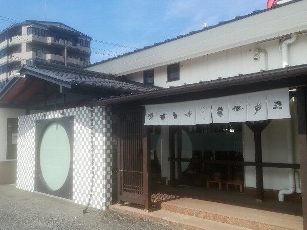 meguminou-kagamihara-006.jpg