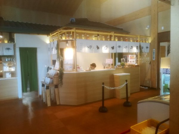 meguminou-kagamihara-011.jpg