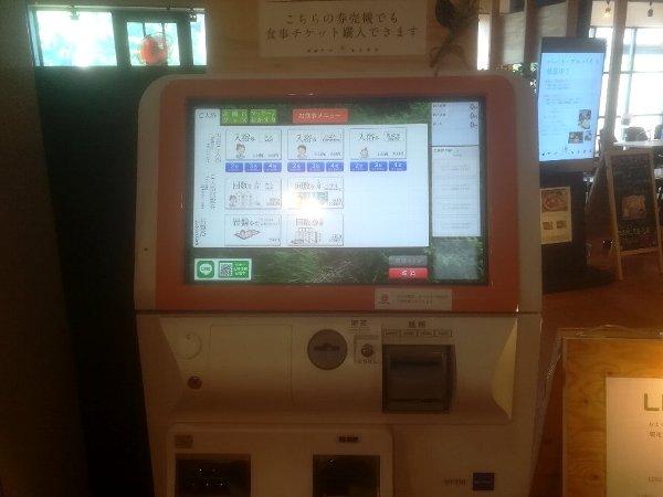 meguminou-kagamihara-013.jpg