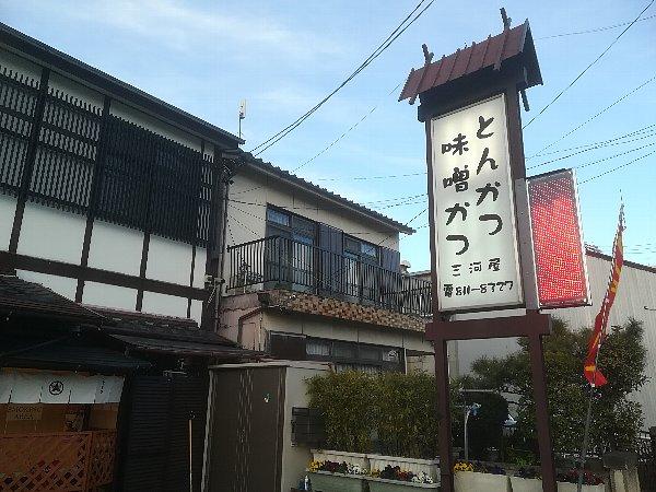 mikawaya-nagoya-001.jpg