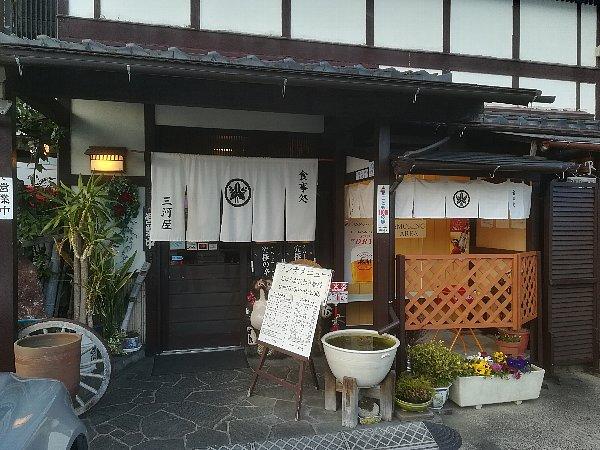mikawaya-nagoya-002.jpg