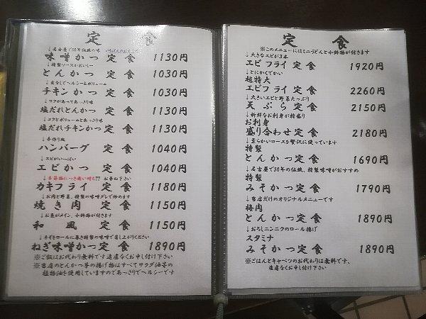 mikawaya-nagoya-004.jpg