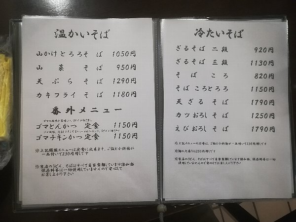 mikawaya-nagoya-008.jpg