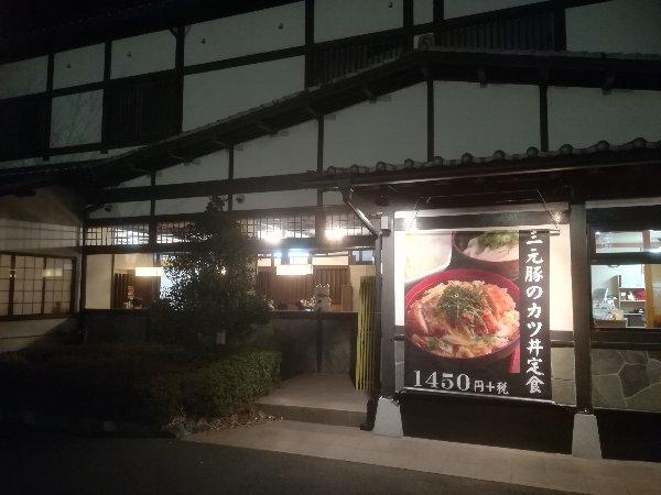 mikuriyaudon-konanshi-002.jpg