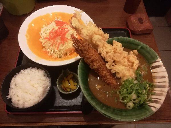 mikuriyaudon-konanshi-012.jpg