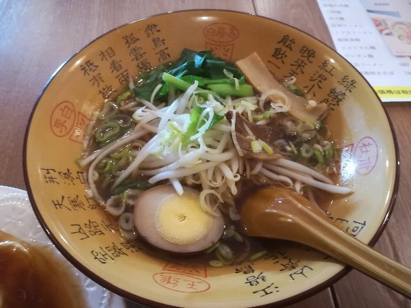 mirakuen-sabae-019.jpg