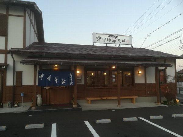 miyagawa-takayama-001.jpg