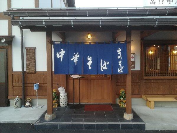 miyagawa-takayama-002.jpg